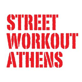 streetworkoutathens.gr